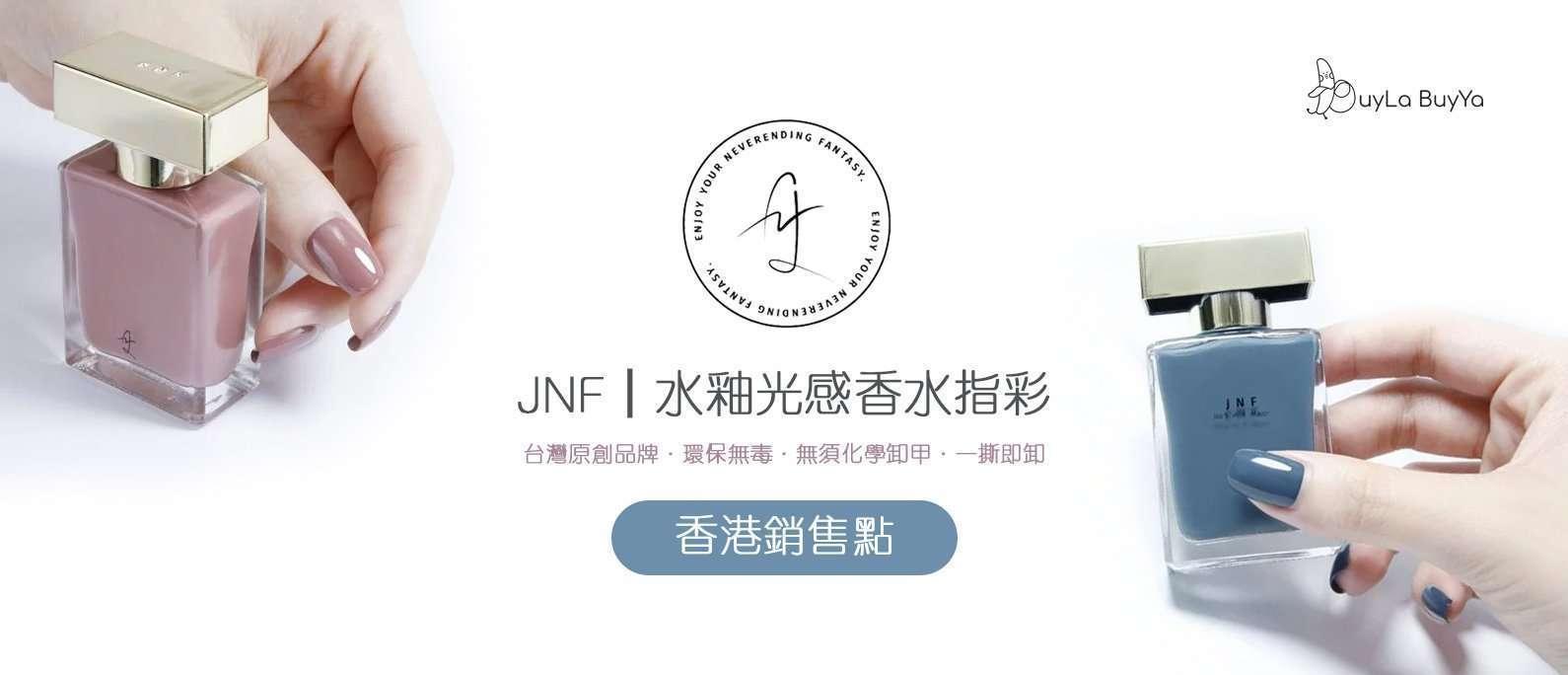 B-JNF Polish