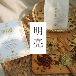 樂木集 明亮退火【明亮】漢方養生茶 10入