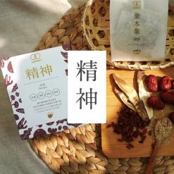樂木集 滋補強身【精神】漢方養生茶 10入