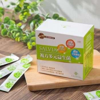 SALVIA-複方多元益生菌